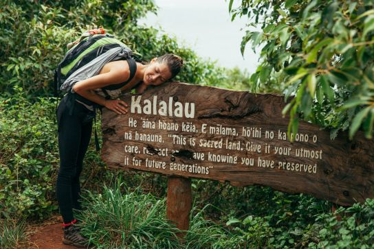 Kalalau Valley Entrance Sign, Kalalau Trail, Kaua'i, Hawaii